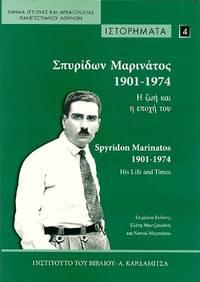Spyridon Marinatos 1901-1974: His LIfe and Times
