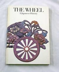 The Wheel A Japanese History