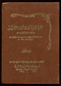 Arabic - marelibri