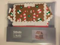 Holiday Pop-Up Gingerbread House
