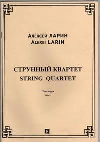 String Quartet (1981-1982) [FULL SCORE ONLY]