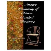 Austere Luminosity of Chinese Classical Furniture