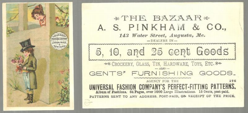 VICTORIAN TRADE CARD FOR UNIVERSAL FASHION COMPANY WITH BOY AND GIRL, Advertisement