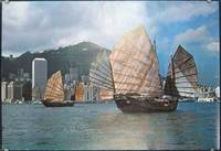 Untitled poster of Hong Kong Harbour.
