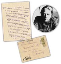 Vladimir Lenin's Widow, Nadezhda Krupskaya, ALS Re: Soviet Education & Indoctrination: