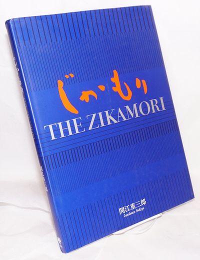 Tokyo: Rikuyo-sha, 1997. 159p., 10.5x14 inches, hardcover with dj, very good. Album of photographs o...