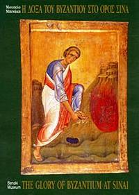 THE GLORY OF BYZANTIUM AT SINAI - Religious Treasures from the Monastery of St. Catherine
