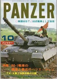 Panzer Magazine No. 161