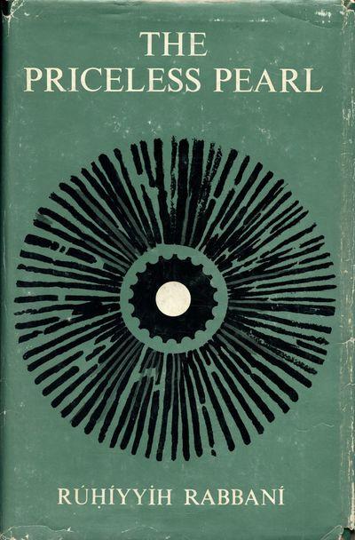London: Baha'i Publishing Trust, 1969. First Edition, First Printing. Hardcover. Near fine in origin...