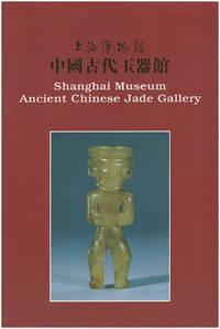 Shanghai Museum: Ancient Chinese Jade Gallery