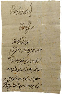 Archive of Firsthand Contemporary Documents Concerning the Escape of Slatin Pasha, Who Was Held Prisoner and Enchained for 11 Years by the Mahdi Muhammad Ahmad and His Successor.