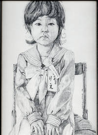 Untitled (Seated Japanese girl) by  Christine S Alberg  - Original work  - 1981  - from Passages Bookshop (SKU: 3715)