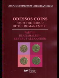 image of Odessos Coins from the Period of the Roman Empire. Part III: Elagabalus – Severus Alexander