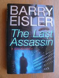The Last Assassin aka Extremis