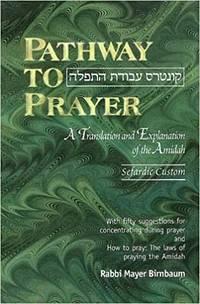 image of Pathway to Prayer, Sephardic, Weekday