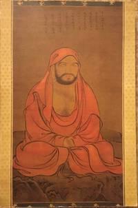 Zen Painting & Calligraphy