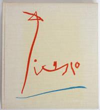 Picasso : Secrets d'alcôve d'un atelier. Tome II : Le Peintre et son modèle