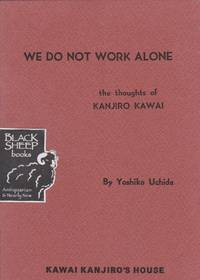 We Do Not Work Alone: The Thoughts of Kanjiro Kawai