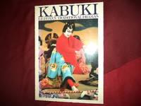 Kabuki. Danjuro's Lucky Eighteen