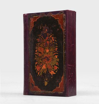 Mughal Era Illuminated Manuscript Quran India C1700 Folio 265 X 155 Mm Arabic In Black Ink On Burnished And Sized Wove Paper