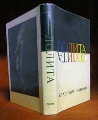 image of Lolita [First Edition in Russian]