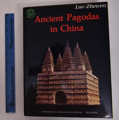 Beijing: Foreign Languages Press, 1994. Hardcover. VG-/VG- ownership bookplate on ffep, scuffing to ...
