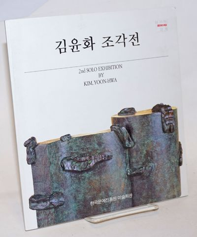 Seoul: Korean Culture and Foundation Fine Art Center, 1990. Paperback. Unpaginated, about 26p., colo...