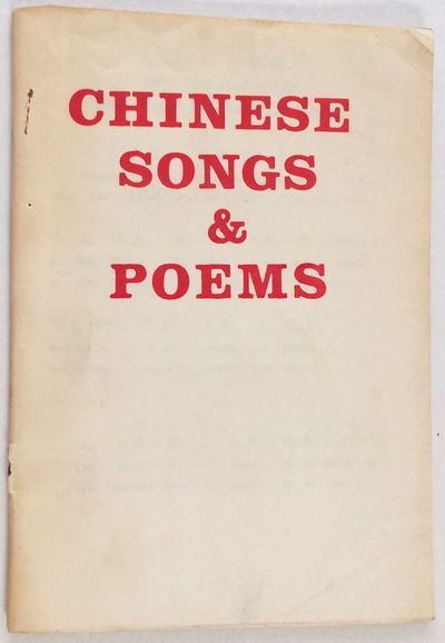 New York: China Books & Periodicals, n.d.. , staplebound booklet, small rust mark on front cover, so...