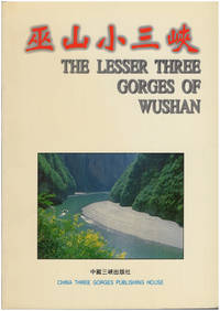 The Lesser Three Gorges of Wushan