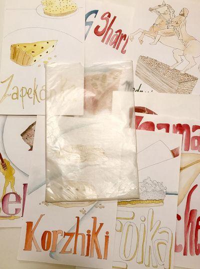 New York: Kruchinskaya, Margarita. Cards. Color illustrated card stock paper. Fine, in original glas...