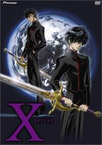 X - Five (TV Series, Vol. 5)