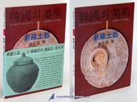 Han'guk ui misul 1:  Silla t'ogi (The Arts of Korea, Vol. 1:  Silla  Earthenware) [in...