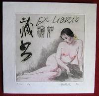 image of Ex-libris chinois. Nu assis