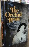 View Image 1 of 3 for THE ORCHID BOAT Inventory #1282611