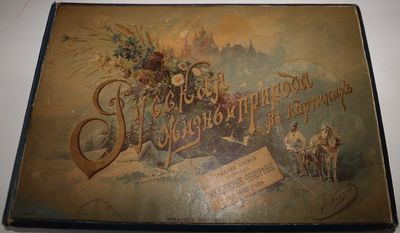 Album of Russian Life and Nature in...