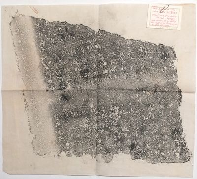 Kyongju, 1967. Approximately 16x14 inch sheet of soft paper with ink rubbing of the inscription from...