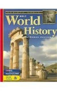 Holt World History:  The Human Journey (Holt World History: Human Journey)