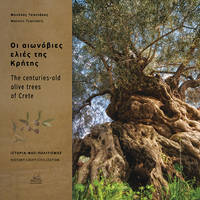 image of The Centuries-Old Olive Trees of Crete: History, Light, Civilization
