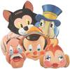 View Image 3 of 3 for 10 Ways to Have Fun with these Pinocchio Masks Inventory #360523